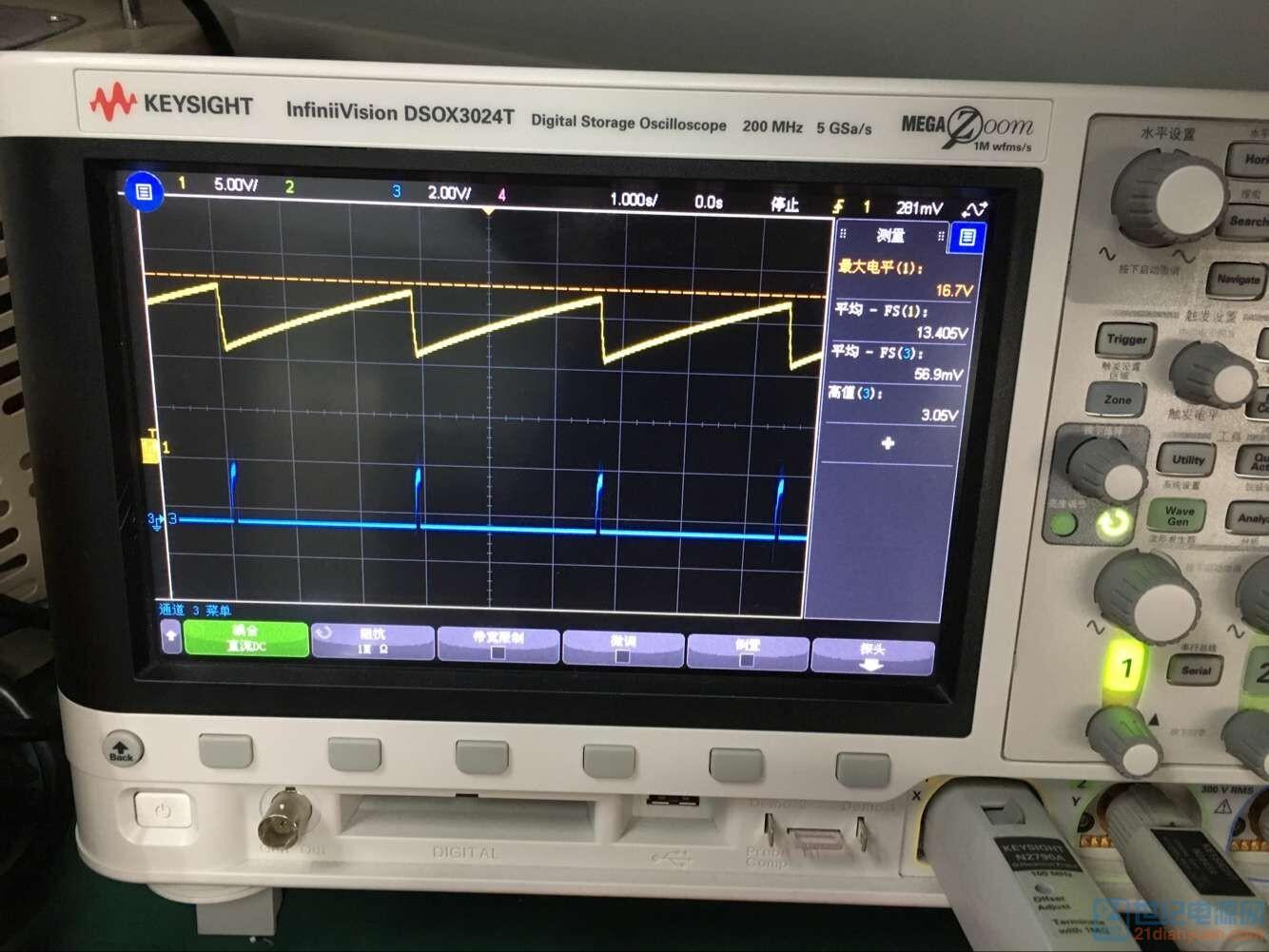 并两个62R-5V短路-5V-VCC波形.jpg