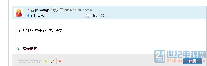 YX{N4WP}32`]9G]}4}V2HC4.png