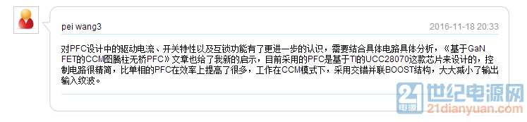 搜狗截图16年11月18日2034_1.png