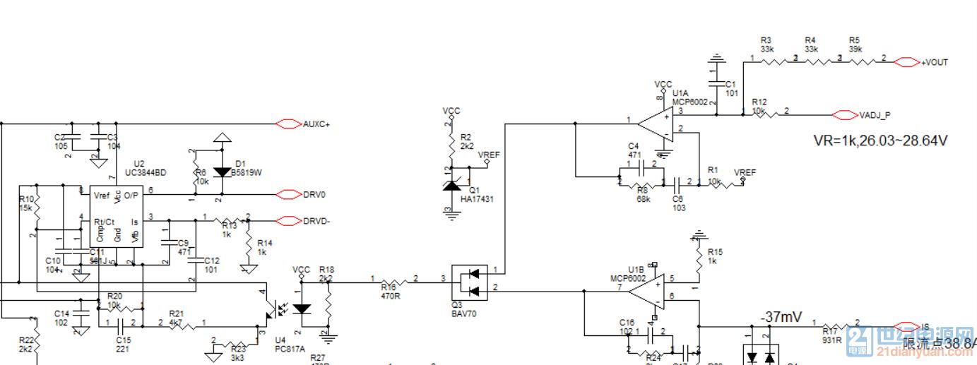 uc3844空载时变压器异响 输出驱动波形震荡