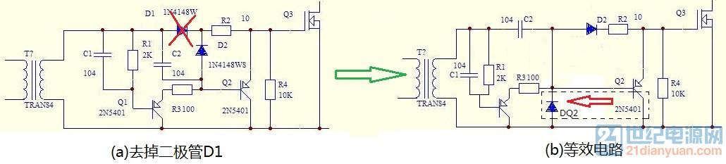 分析变压器.jpg