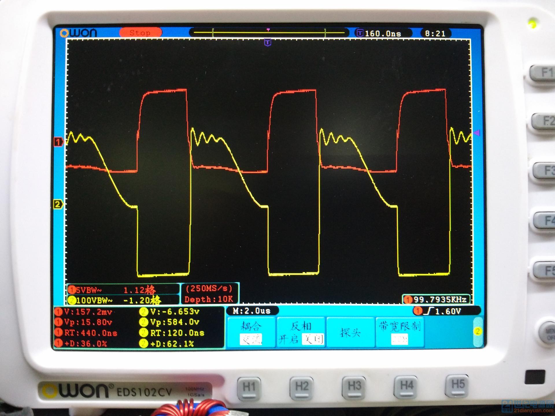 单管正激D极波形