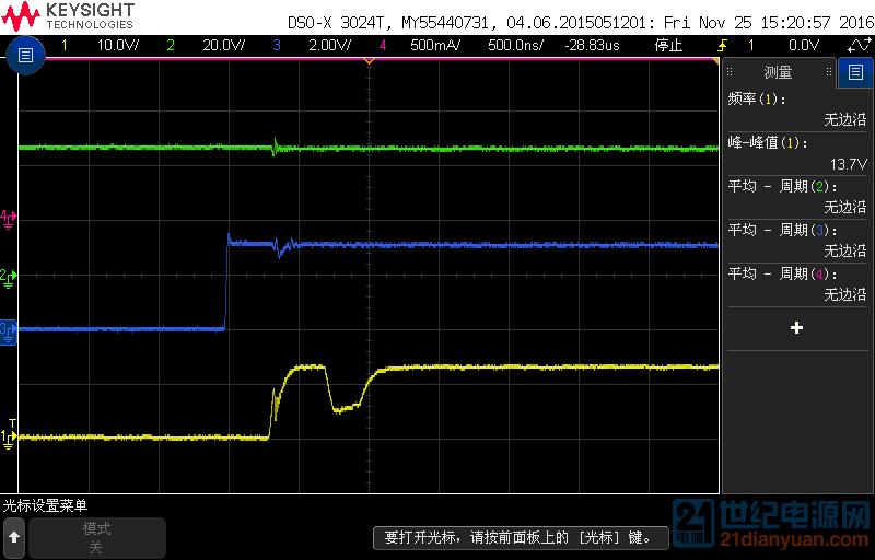 放大波形,蓝色的是DSP输出的PWM信号,黄色为驱动信号