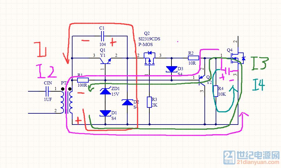 奉献一种 无损整形加速mos驱动电路(单波可调宽)