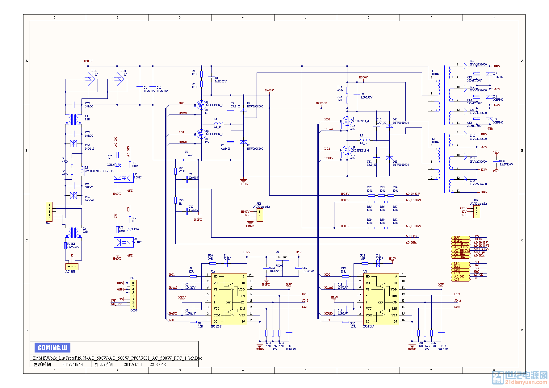 Schematic Prints.png