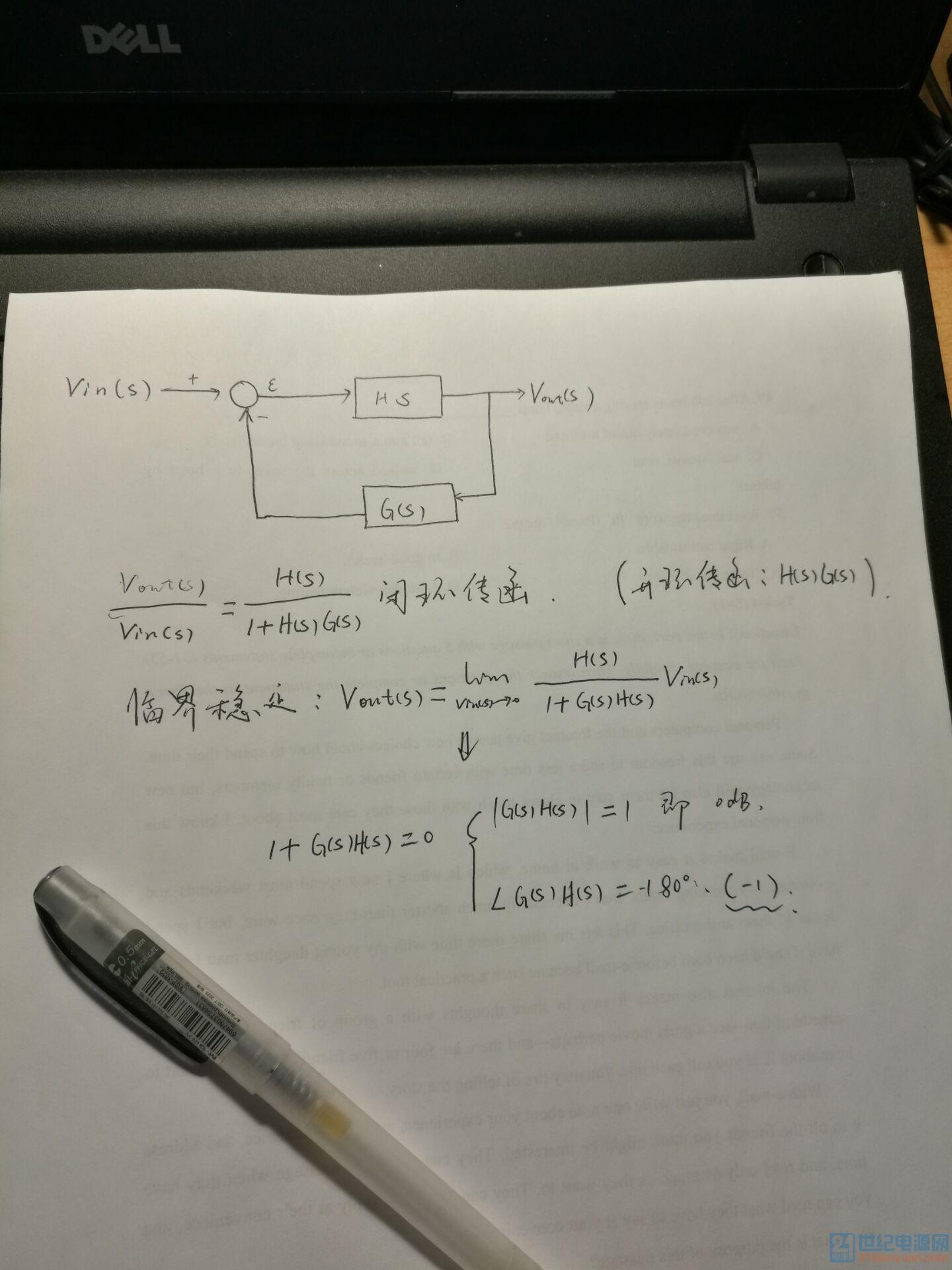 闭环传函.jpg