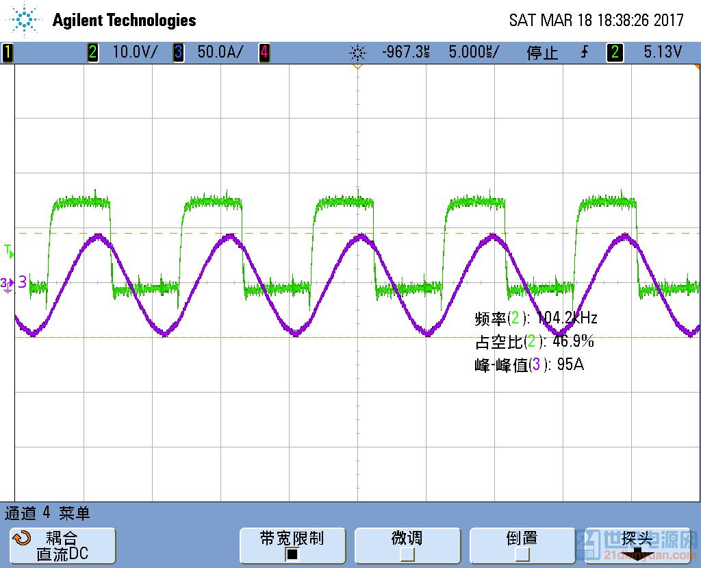 驱动和谐振电流