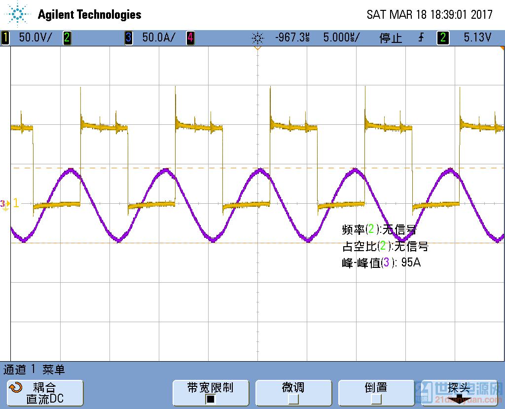 mos_DS和谐振电流