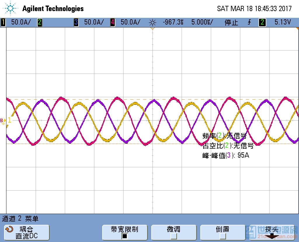 三相谐振电流