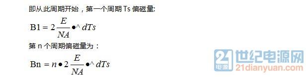 QQ截图20170322205432.jpg