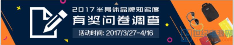 QQ截图20170327143251.png
