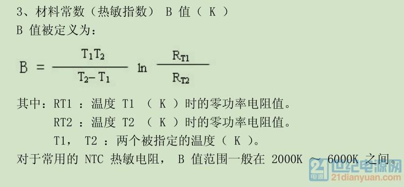 31_P@L@~~RXTX)CA71V]3FW.jpg