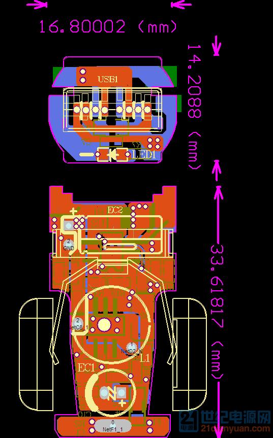 原创私模QC3.0车充设计。
