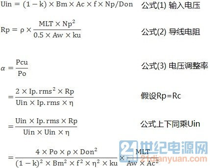 Kg公式法.jpg