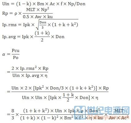 Kg公式1.jpg