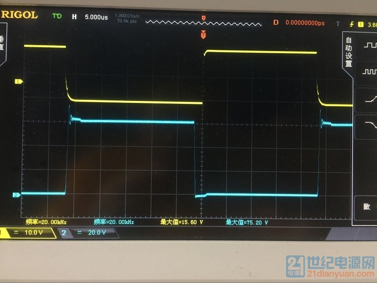 现在的驱动信号与IGBT的Vce