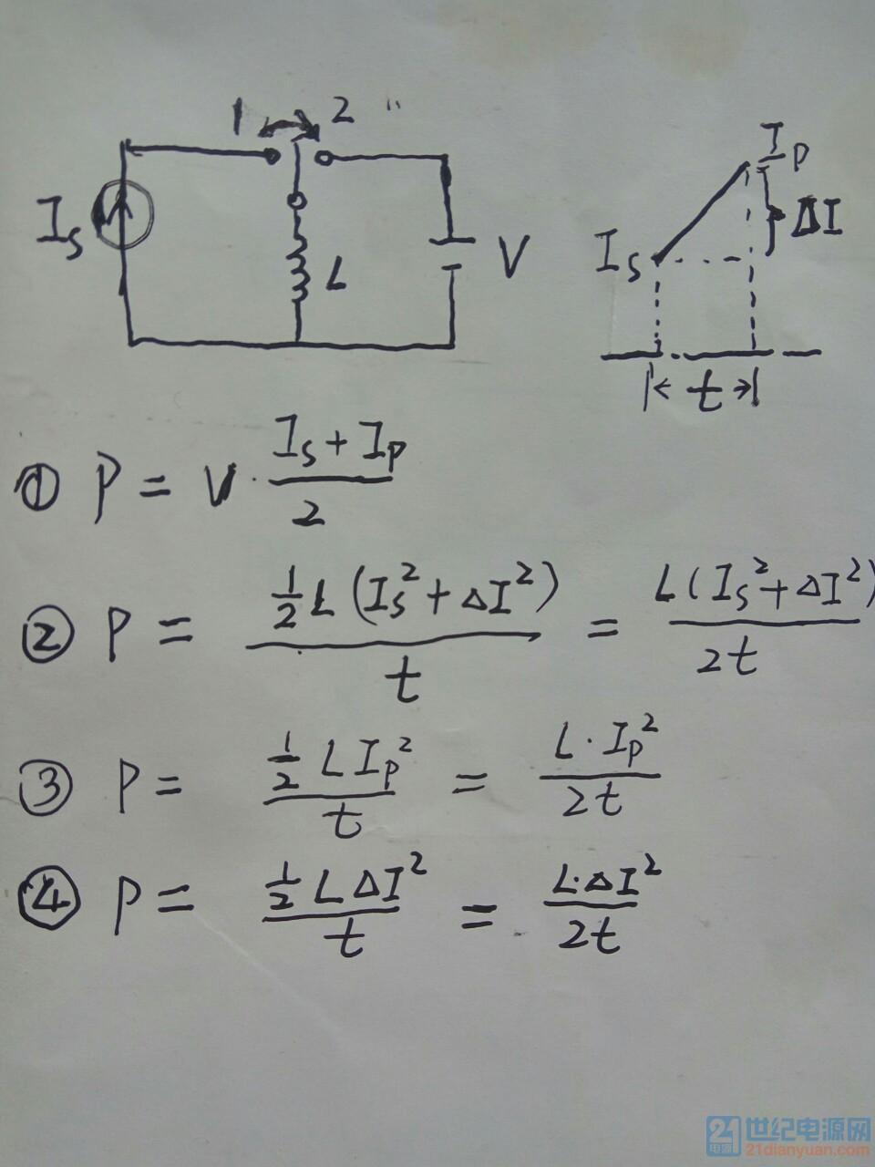 左侧为一电流源Is,开关从左打到右(进入状态2)的切换时间视为零,求状态2导通时间t内电感的功率。 4种计算 ...