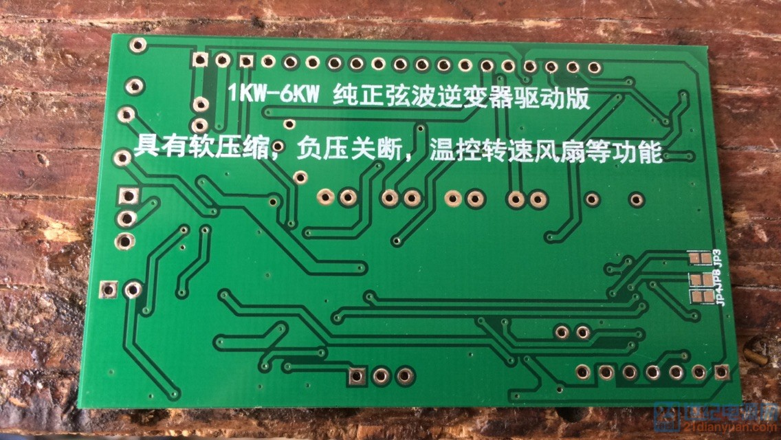 igbt纯正弦波逆变器驱动板-光伏/逆变/ups/变频器-网