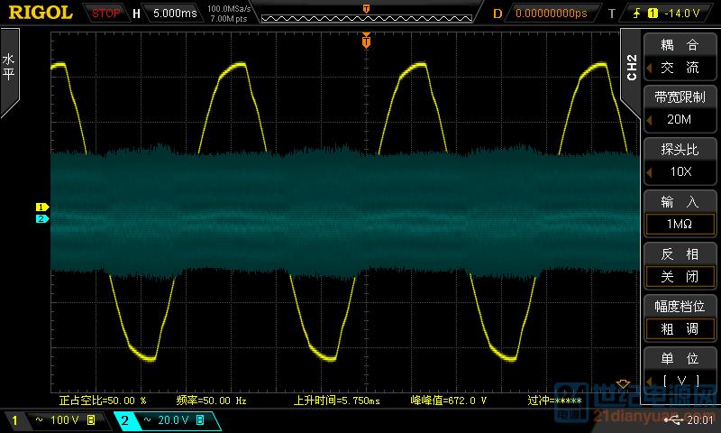 输入电压电流.png