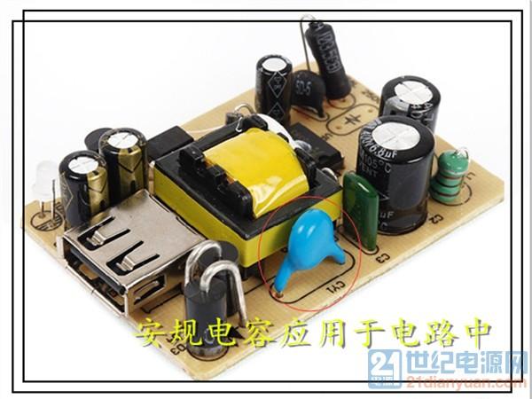 安规电容的主要应用电路1.jpg