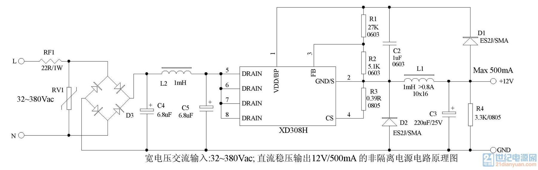 AC380V to DC12V.jpg