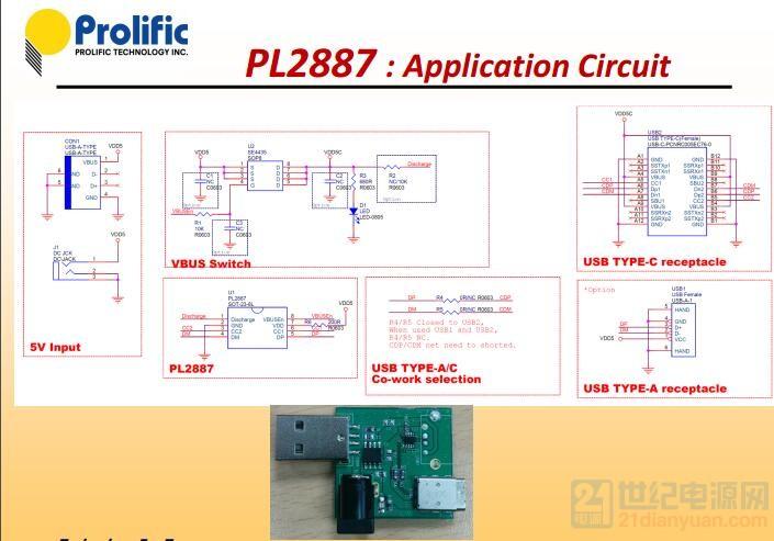 PL2887-6.jpg