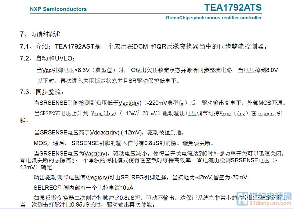 TEA-4.png