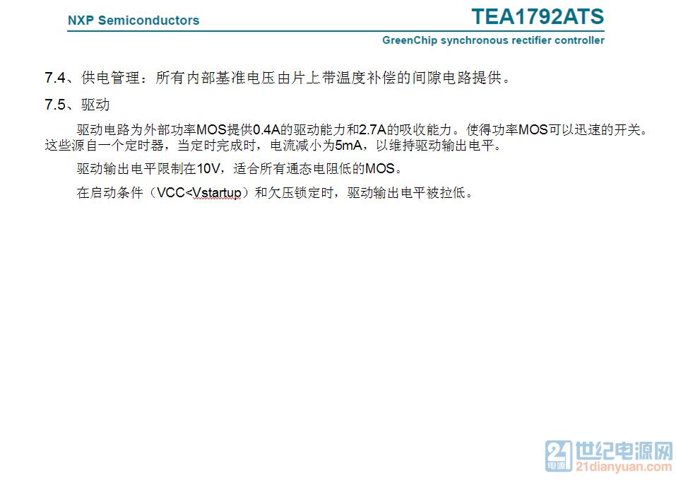 TEA-6.png