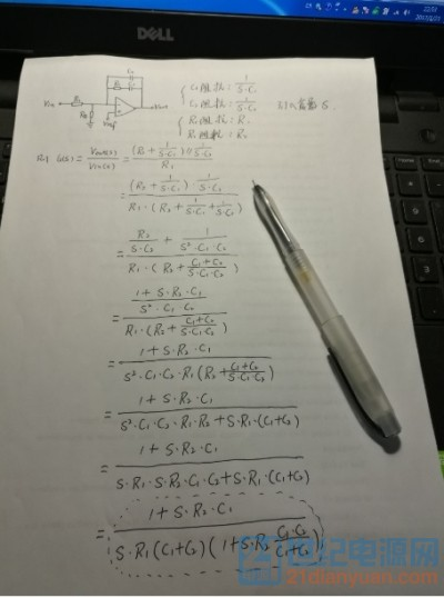 II型误差放大器补偿传函推导.jpg