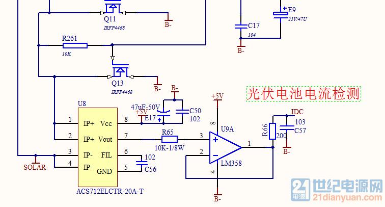 光伏电池电流检测.PNG