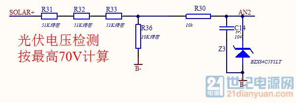 光伏电池电压检测.PNG