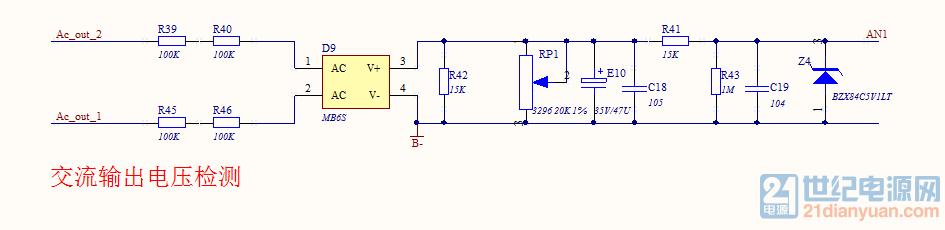 输出交流电压检测.PNG