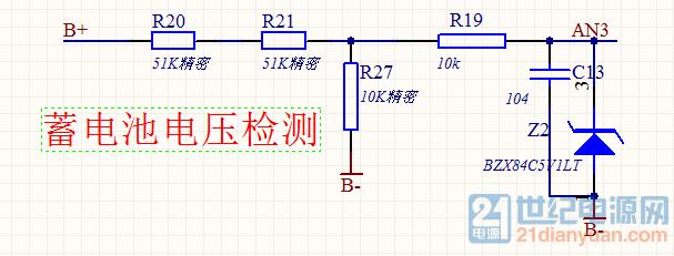 蓄电池电压检测.PNG