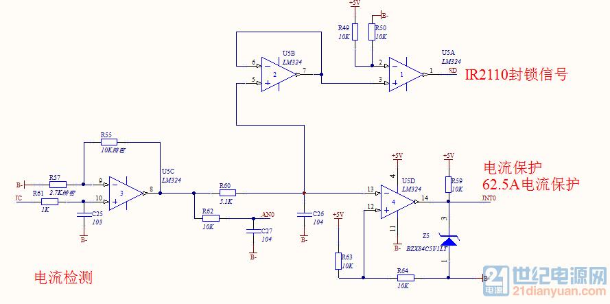 电流检测及过流保护.PNG