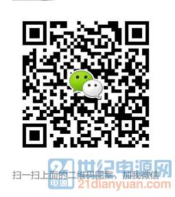 QQ图片20170925091557.png