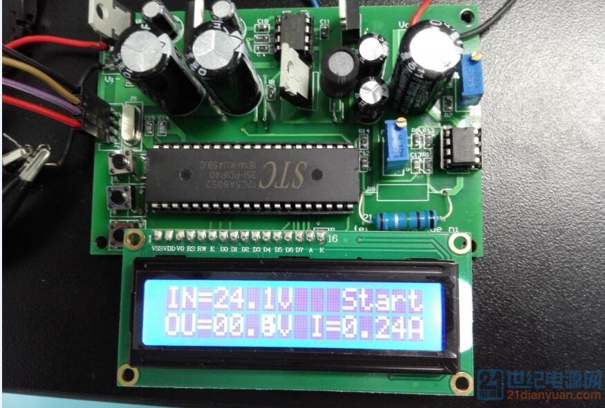 电路板0.5V输出、0.2A