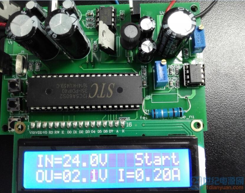 电路板实测输出参数