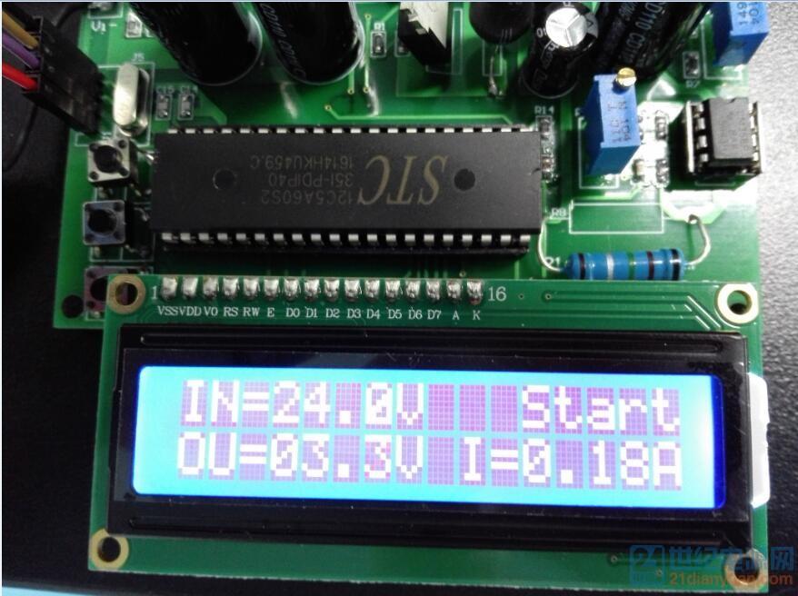 3.3V电路板输出参数