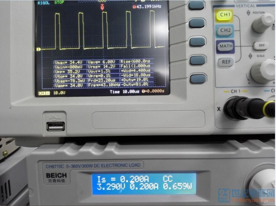 电子负载及驱动波形参数