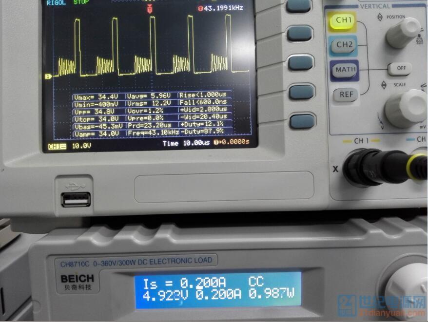 电子负载及驱动波形