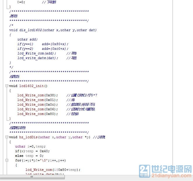 程序截图3.jpg