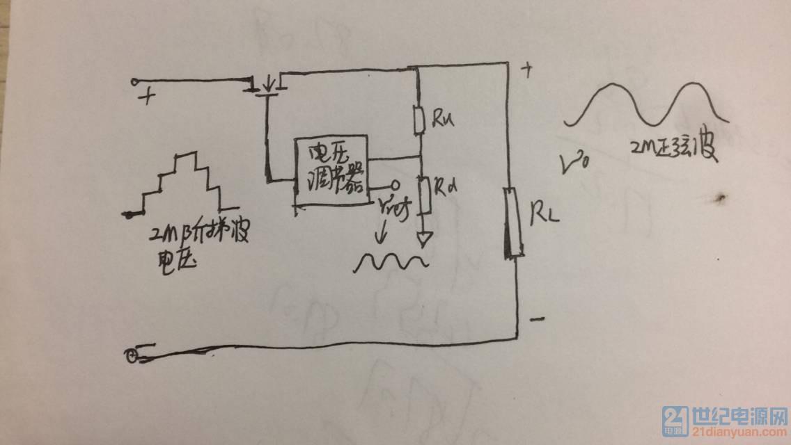 开关变换器的输出为一阶梯波电压,a类线性放大器通过闭环控制,控制