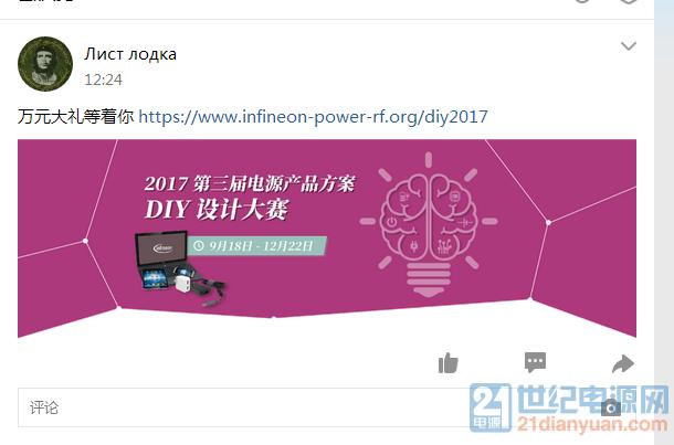 QQ截图20171014042343.png