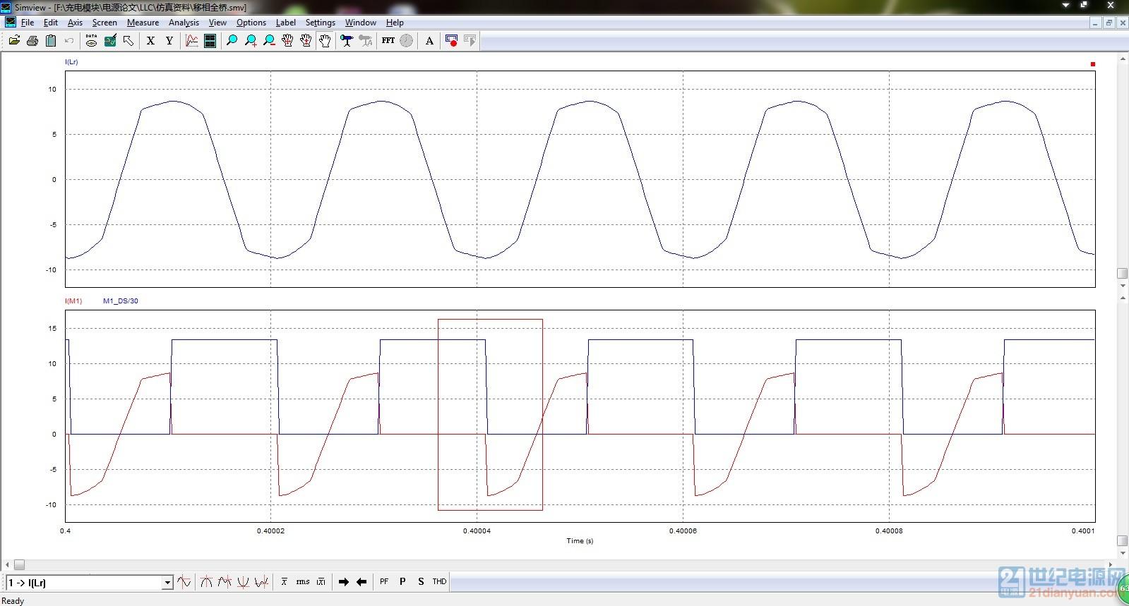 桥臂开关管零电压开通波形图.jpg