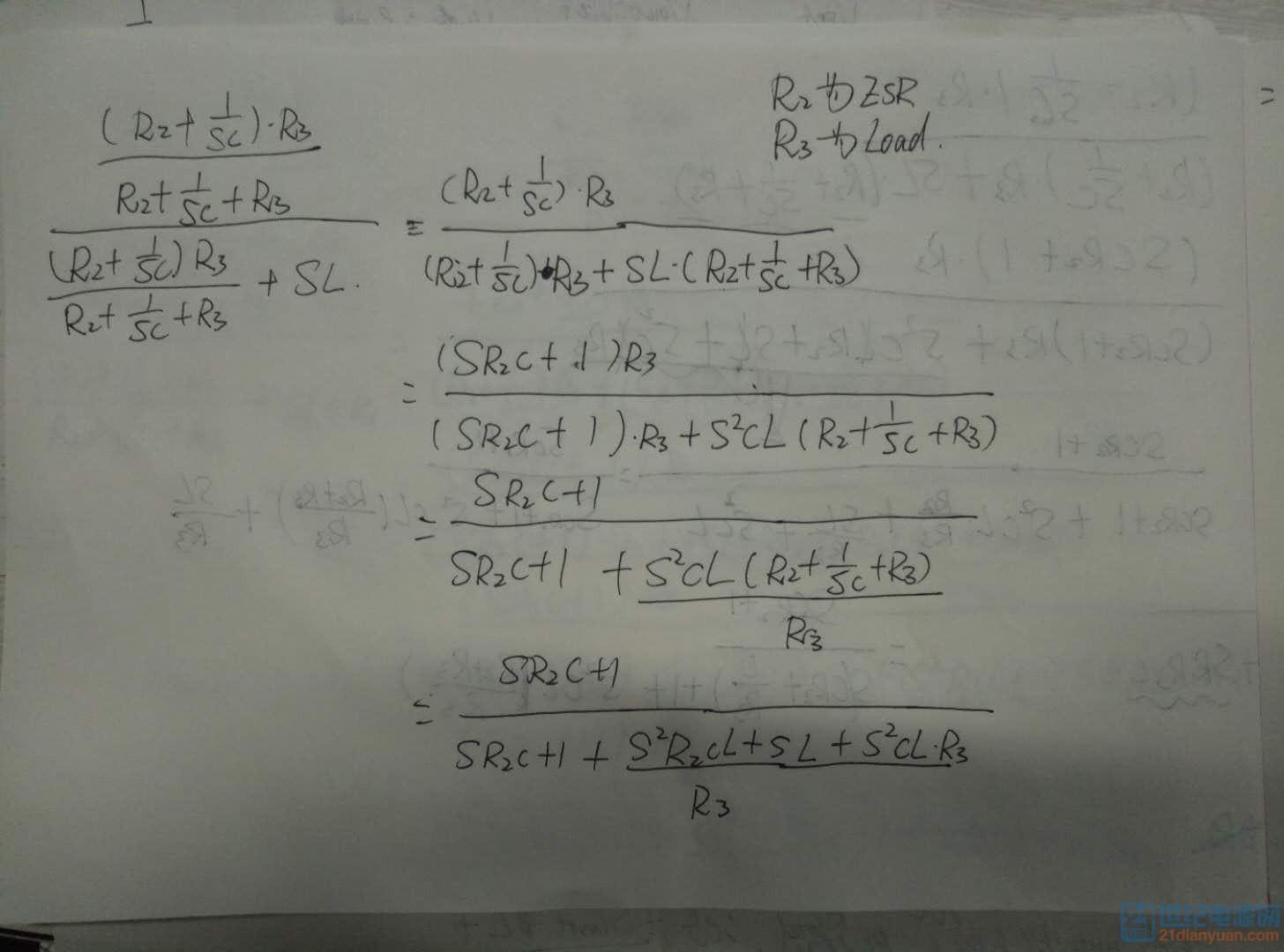 BUCK传递函数推导2.jpg