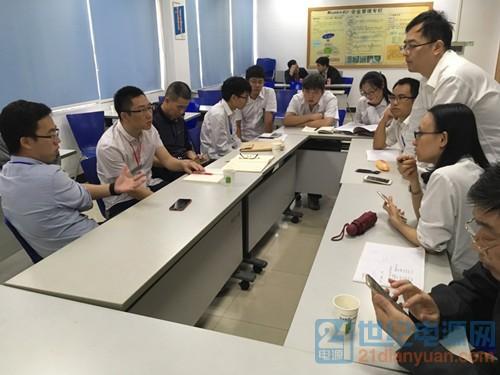 U小组讨论223c_副本.jpg