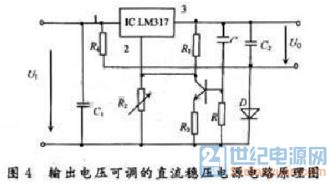 0-24v可调直流稳压电源电路的设计方法