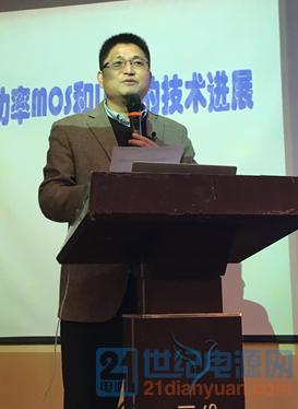李泽宏教授.png