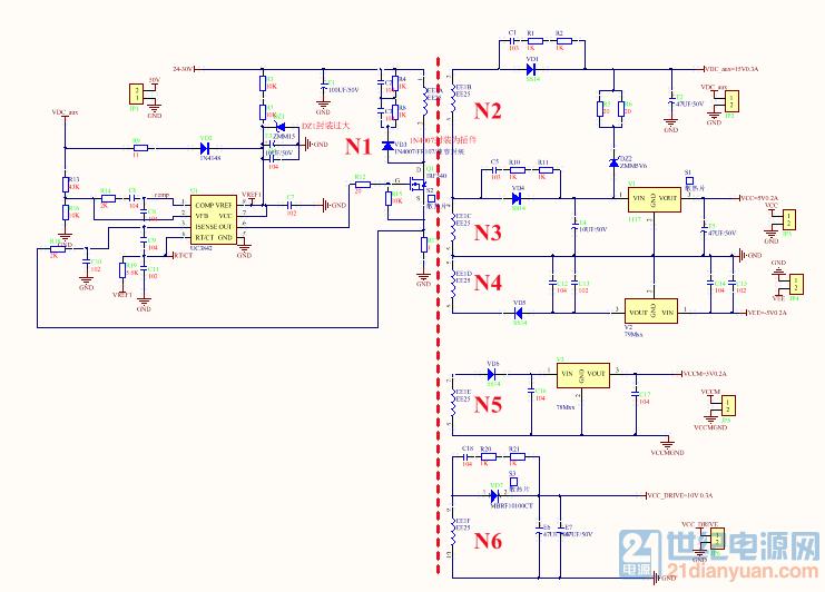 5路输出反激电源安全版
