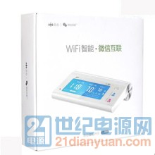 wifi电子血压计.jpg